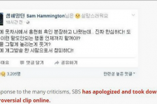 Sam Okyere expressed his disappointment for Hong Hyun Hee's blackface comedy.