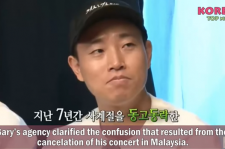 Gary's agency confirmed the real reason of the concert cancellation in Malaysia.