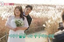 Sleepy Lee Guk Joo We Got Married