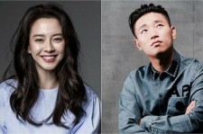 Song Ji Hyo On Gary's Marriage