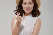 Kim Ji Won On Her Upcoming Drama