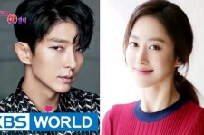 Lee Joon Gi, Jeon Hye Bin Dating