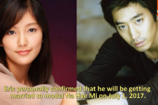 Eric wrote letter to fans about his upcoming marriage with Na Hye Mi.