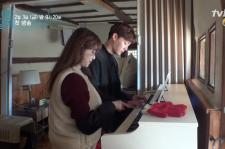 Ahn Jae Hyun & Goo Hye Sun