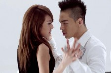 Taeyang and Sandara Park