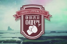 "How Sistar's Bora And Kim Ji Suk First Web Movie ""Irish Uppercut"" Turned Out"