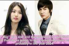 Lee Min Ho is rumored to mary Suzy after finishing his army duty.