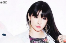 YG Entertainment denied that Park Bom signed with The Black Label.