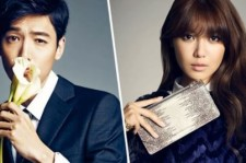 How Jung Kyung Ho And Sooyoung Spends Their Quality Time Together