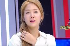 Sistar's Soyou Reveals She Underwent Plastic Surgery