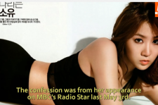 SISTAR's Soyu confessed she did plastic surgery in part of her body.