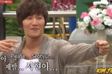 The Truth Behind Kim Jong Kook's Sexist Remarks