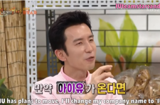 Yoo Hee Yeol wanted IU in his agency.