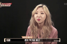 Minzy On KBS
