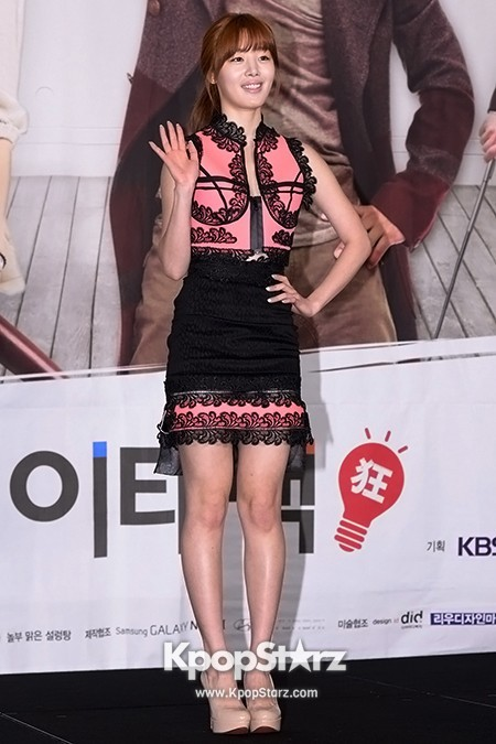 Secret's Han Sun Hwa at KBS2 'Advertisement Genius Lee Tae Baek' Press Conferencekey=>1 count17