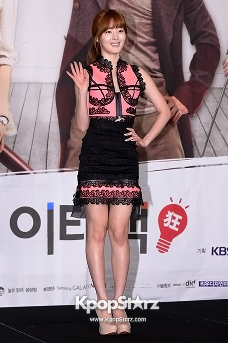 Secret's Han Sun Hwa at KBS2 'Advertisement Genius Lee Tae Baek' Press Conferencekey=>2 count17