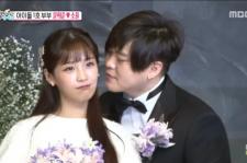 Soyul & Moon Hae Joon
