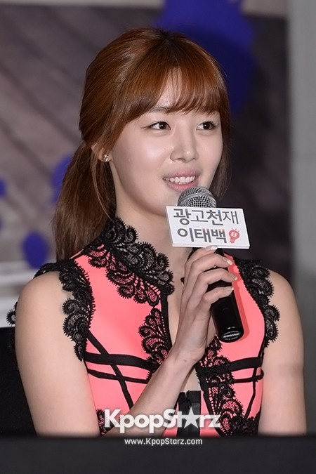 Secret's Han Sun Hwa at KBS2 'Advertisement Genius Lee Tae Baek' Press Conferencekey=>9 count17
