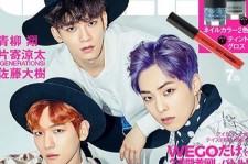 EXO-CBX Jelly Magazine