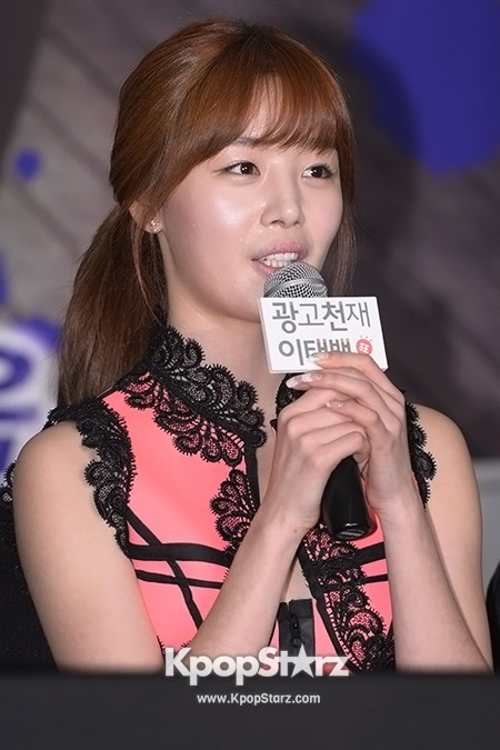 Secret's Han Sun Hwa at KBS2 'Advertisement Genius Lee Tae Baek' Press Conferencekey=>12 count17