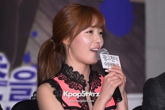 Secret's Han Sun Hwa at KBS2 'Advertisement Genius Lee Tae Baek' Press Conferencekey=>13 count17