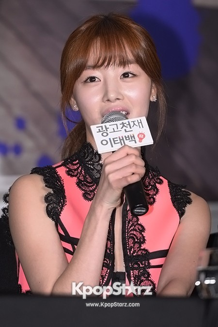 Secret's Han Sun Hwa at KBS2 'Advertisement Genius Lee Tae Baek' Press Conferencekey=>14 count17