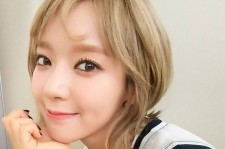 Choa Reportedly Dating Najin Industry CEO