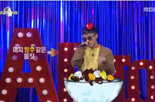 Zion.T revealed his wish to gain weight on