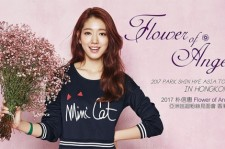 Park Shin Hye 2017 Asia Tour Flower of Angel