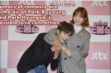 The possibility of Park Bo Young and Park Hyung Sik dating in a real life.