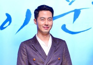 Jo In Sung at SBS 'That Winter, The Wind Blows' Press Conference