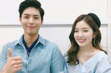 Park Bo Gum & Irene To Host
