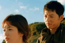 The Likelihood Of A Song Joong Ki And Song Hye Kyo Wedding