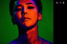 G-Dragon Solo Album Kwon Ji Yong