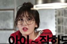 Jeon Somi on