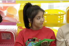 AOA's Hyejeong did a skit on VIP card on