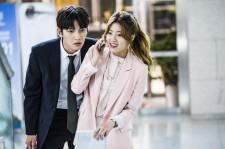 Ji Chang Wook and Nam Ji Hyun