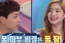 Everything To Know About TWICE's Dahyun Lovelife And Ideal Boyfriend