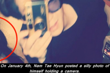 Nam Tae Hyun shared a picture of him receiving makeup from Sulli.