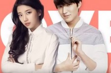 The Possibility Of Lee Min Ho And Suzy Bae Marriage After Military Service