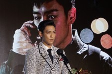 Hospital gave official statement about T.O.P's condition.