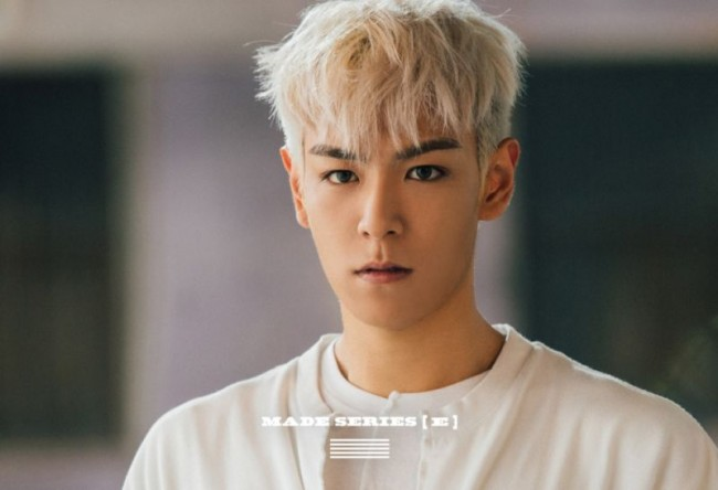 T.O.P's Philanthropy, A Look at the Charity Work of T.O.P
