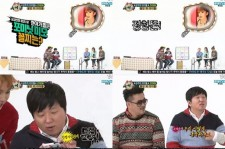 Jung Hyung Don's Spiteful Remarks to HyunA