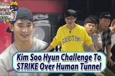 Kim So Hyun Infinite Challenge
