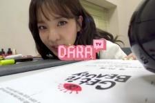 Sandara Park Dara TV