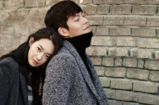 kim woo bin and shin min ah couple