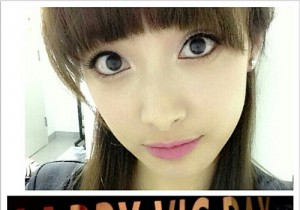 f(x) Victoria Reveals Huge Eyes, 'Chinese Doll?'