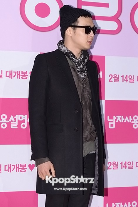 Park Yoo Chun Walks the Red Carpet Looking Hip at the 'Man Manual' VIP Premierekey=>1 count13