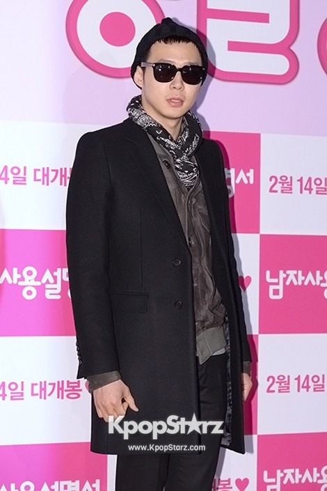 Park Yoo Chun Walks the Red Carpet Looking Hip at the 'Man Manual' VIP Premierekey=>2 count13