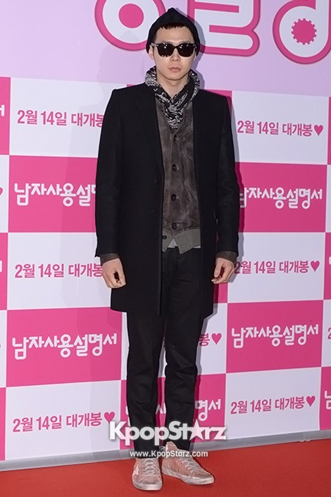 Park Yoo Chun Walks the Red Carpet Looking Hip at the 'Man Manual' VIP Premierekey=>3 count13